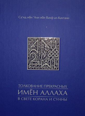 ummah_books